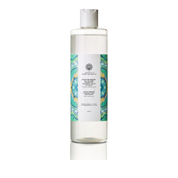 Garden of Panthenols Micellar Water All in One Νερό Ντεμακιγιάζ Προσώπου 100ml