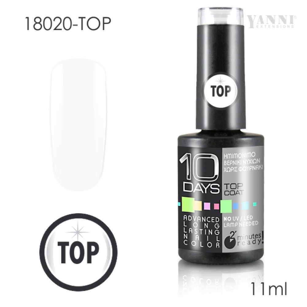 Βερνικι 10Days Gel Effect (Top Coat) -11ml