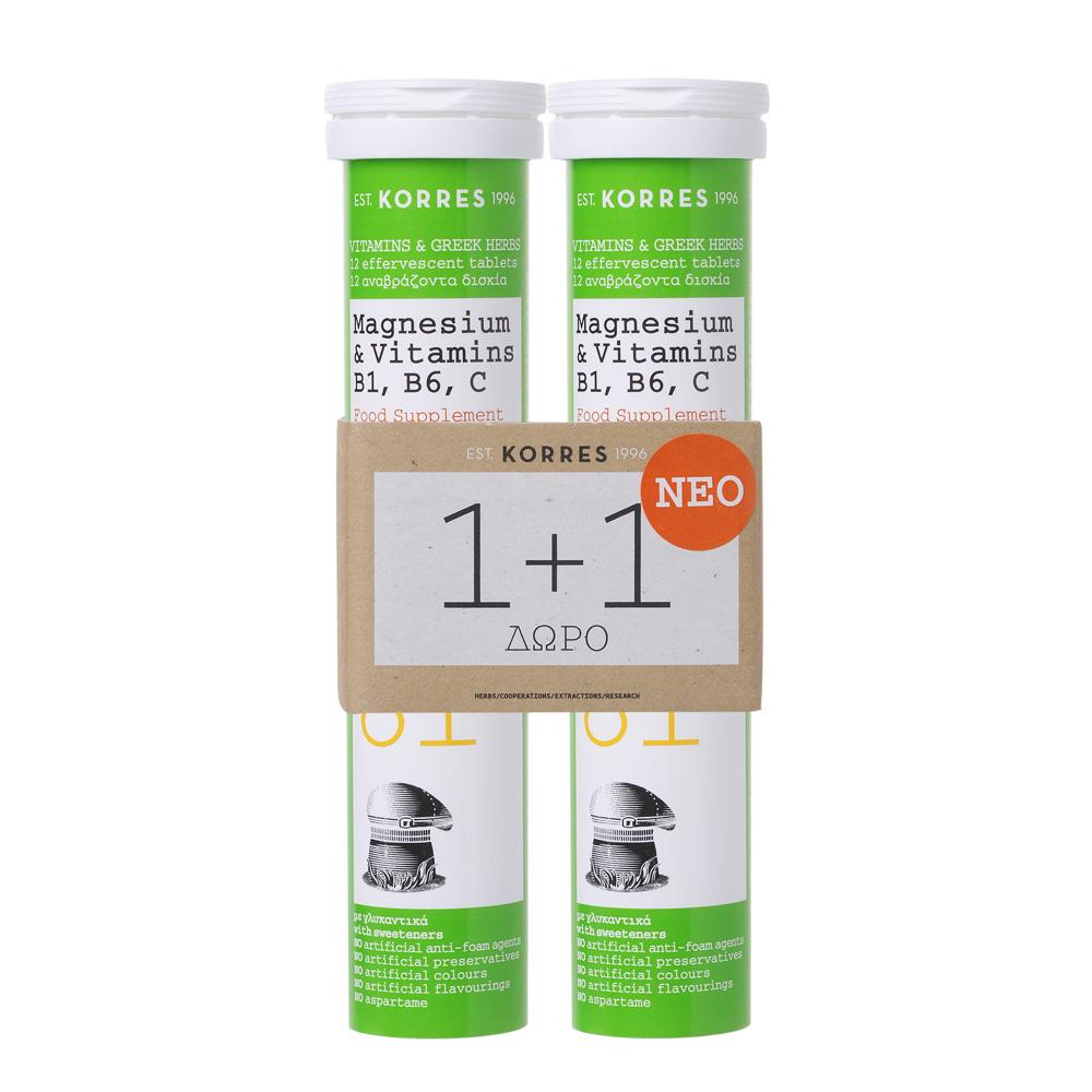 Korres Magnesium & Vitamins B1, B6, C, 20 Αναβράζοντα Δισκία ,1+1 Δώρο