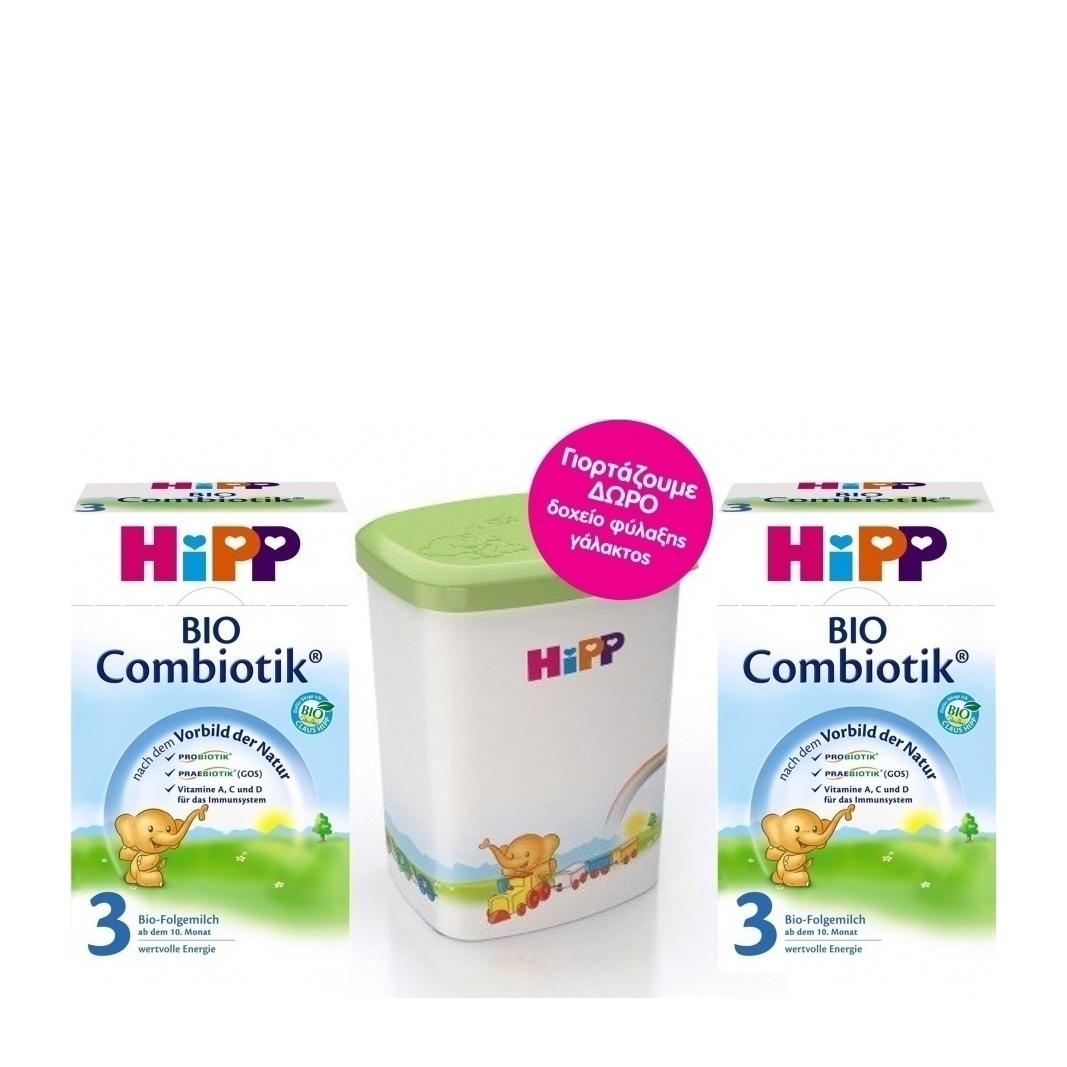 4c4df3268e5 HiPP Promo HiPP 3 Bio Combiotic Βρεφικό Γάλα από τον 12ο μήνα 2X600gr &  ΔΩΡΟ Δοχείο