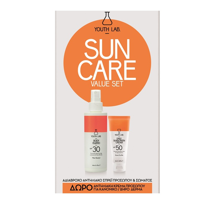Youth Lab Body Guard SPF30 150ml & ΔΩΡΟ Daily Sunscreen Cream SPF50 Κανονικές/Ξηρές 50ml