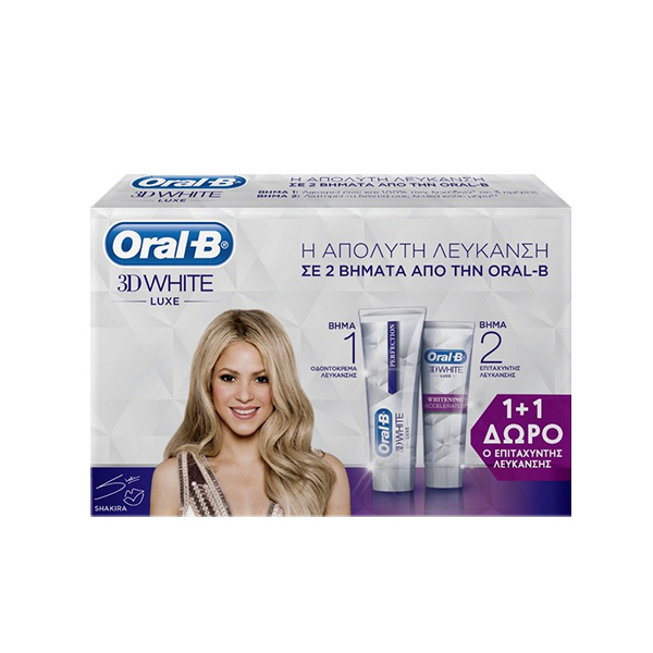 Oral-B Promo 3D White Luxe Perfection 75ml & ΔΩΡΟ White Lux Επιταχυντής Λεύκανσης 75ml
