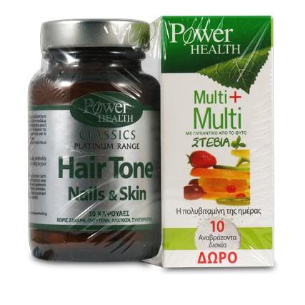 Power Health Hair Tone Nails   Skin 30 κάψουλες + Multi Multi 10  Αναβράζοντα Δισκία 6bc6959f913