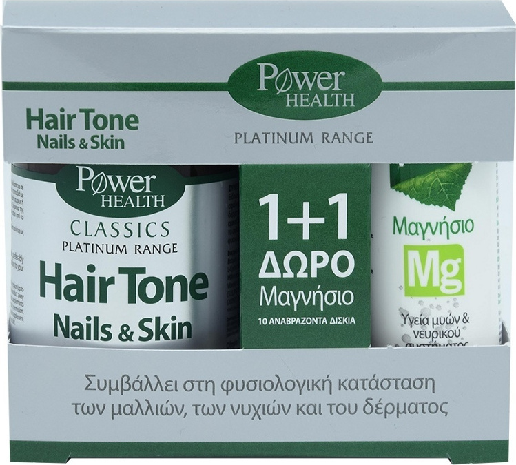 Power Health Promo Classics Platinum Hair Tone Nails & Skin 30caps & ΔΩΡΟ Μαγνήσιο 10Αναβράζοντα
