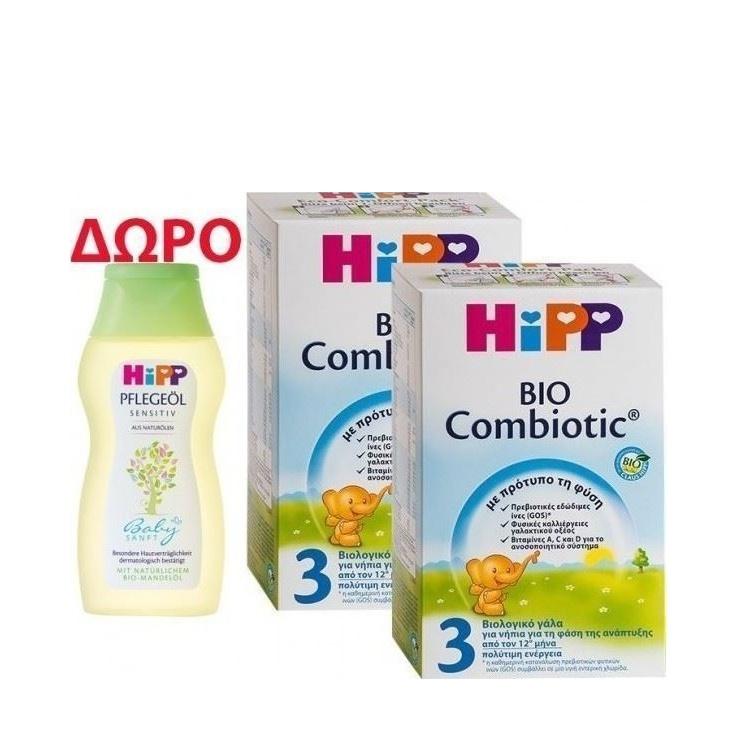 da5f566c1e7 Hipp Promo 3 Bio Combiotic Βρεφικό Γάλα από τον 12ο μήνα, 2X600gr & ΔΩΡΟ  Λάδι