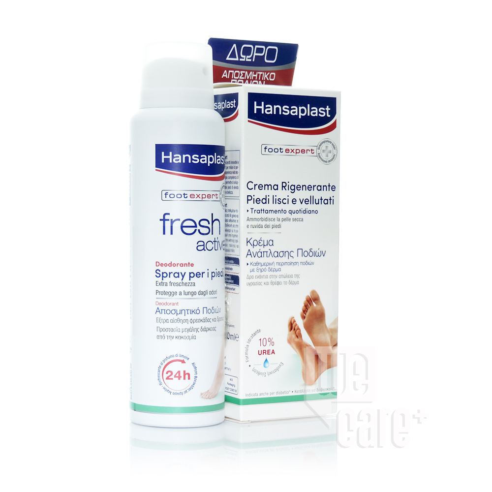Hansaplast Regenerating Foot Cream 100ml + ΔΩΡΟ Fresh Active Spray 150ml