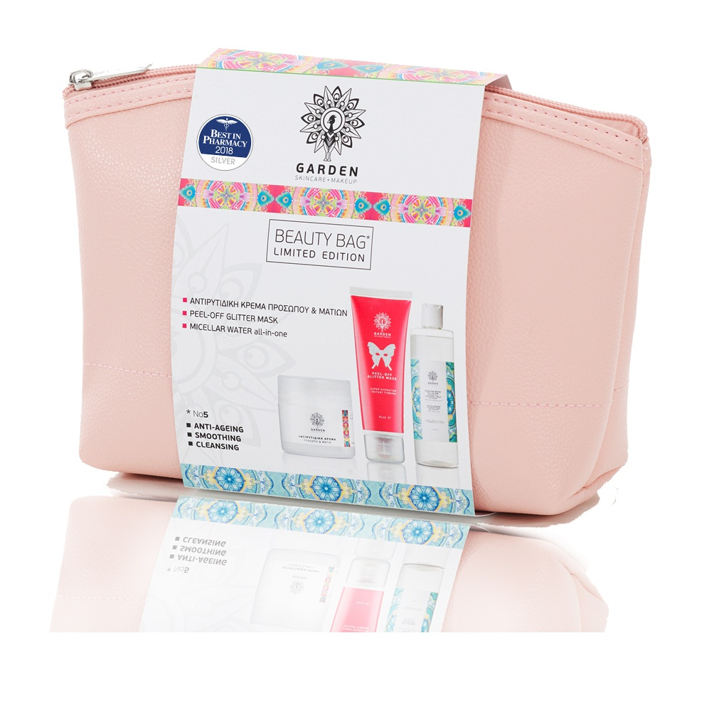 Garden Of Panthenols Beauty Bag Set No5
