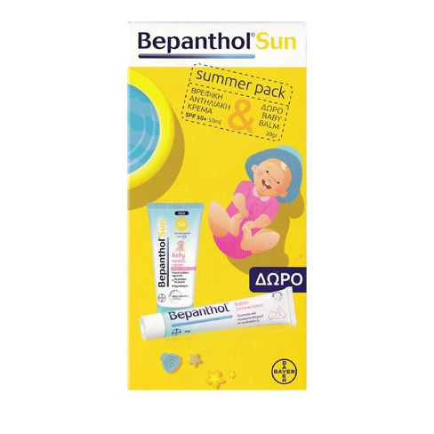 Bepanthol Sun Promo Summer Pack Baby Mineral Cream SPF50+ 50ml & ΔΩΡΟ Baby Balm 30gr