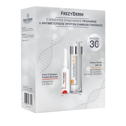 Frezyderm Promo Active Block SPF25 50ml & Pure Collagen Cream Booster 5ml
