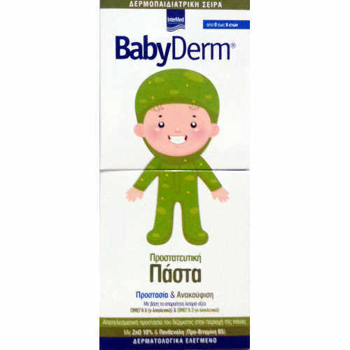 Intermed Babyderm Protective Paste 0-6 Ετών, Προστατευτική Πάστα, Προστασία & Ανακούφιση 125ml