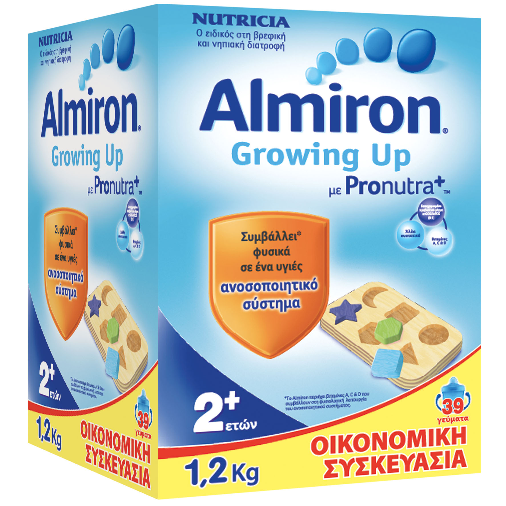 Nutricia Almiron Grow Up 2+, 1,2Kg