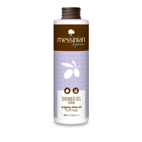 Messinian Spa Shower Gel Scrub Fig-Sage (Σύκο-Φασκόμηλο) 300ml