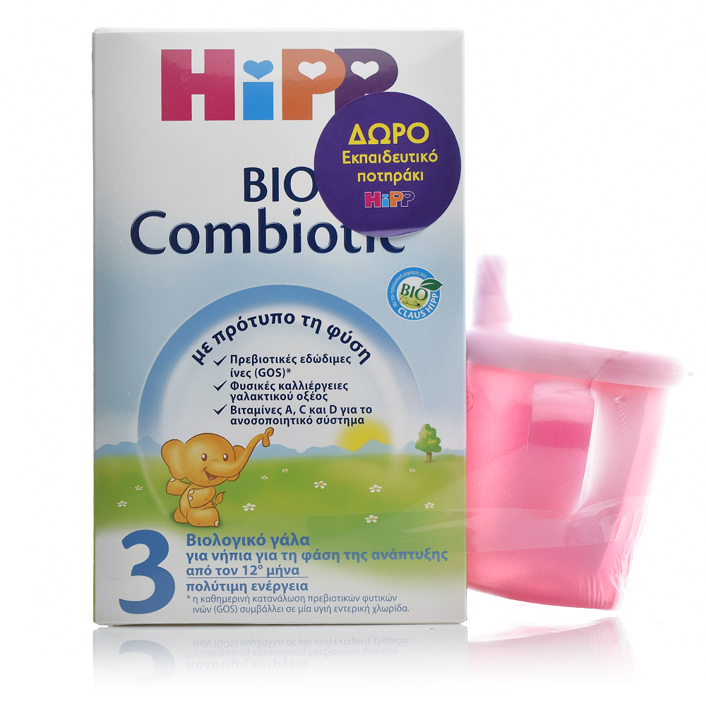 38ad5e6b543 Hipp Promo HiPP 3 Bio Combiotic Βρεφικό Γάλα από τον 12ο μήνα 600gr & ΔΩΡΟ  Εκπαιδευτικό