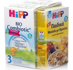 b37a9ec1001 HiPP Promo HiPP 3 Bio Combiotic Βρεφικό Γάλα από τον 12ο μήνα 2X600gr &  ΔΩΡΟ Παιδικά
