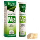 Power Health Magnesium, Υγεία Μυών & Νευρικού Συστήματος 20 Αναβράζοντα Δισκία