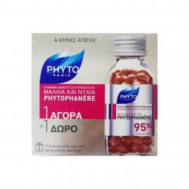 Phyto Phytophanere ΠΡΟΣΦΟΡΑ 1+1, Συμπλήρωμα Διατροφής για Μαλλιά & Νύχια, Δύναμη, Ανάπτυξη, Όγκος