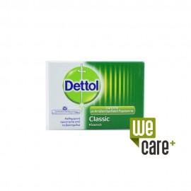 Dettol Αντιβακτηριδιακό Σαπούνι Κλασικό 100g