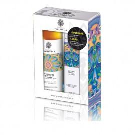 Garden Of Panthenols Promo Lifting Effect Eye Cream 30ml & ΔΩΡΟ Waterproof Eye Make Up Remover 150ml