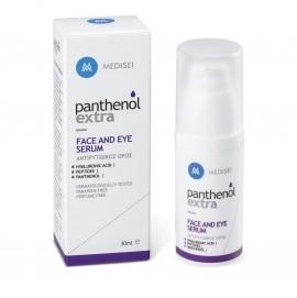 Panthenol Extra Face and Eye Serum, Αντιρυτιδικός Ορός 30ml