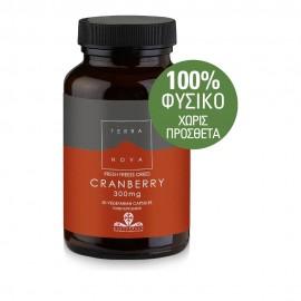 Terranova Cranberry 300mg (organic-fresh freeze dried) 50 capsules