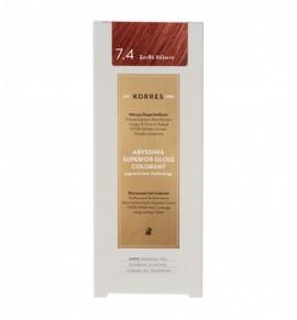 Korres Abyssinia superior gloss colorant, 7.4 ΞΑΝΘΟ ΧΑΛΚΙΝΟ 1,70Fl. Oz.50mL