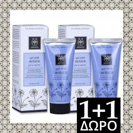 Apivita Herbal Cream Gel με Άρνικα 40ml 1+1