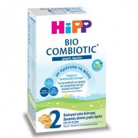 Hipp 2 Bio Combiotic, Βιολογικό Γάλα 2ης Βρεφικής Ηλικίας, από τον 6ο μήνα 600gr