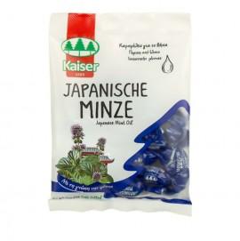 Kaiser Japanesche Minze Καραμέλες για το Βήχα με Ιαπωνική Μέντα 75gr