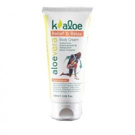 Kaloe Relief & Relax Body Cream για Μυικές Ενοχλήσεις 100ml