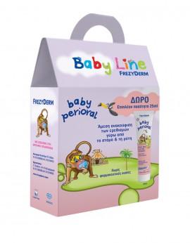 Frezyderm Promo Baby Perioral Cream 40ml, Ανακούφιση γύρω από τη περιοχή της Μύτης-Στόμα 40ml, & ΔΩΡΟ 25ml