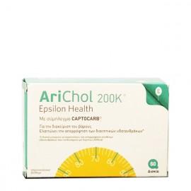 Arichol 200K Epsilon Health (60 Δισκία)