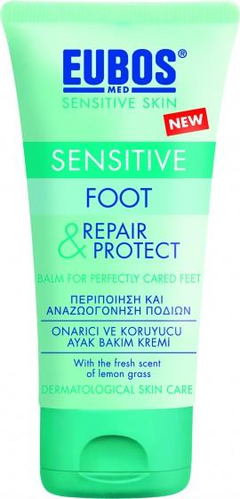Eubos Sensitive Foot Repair & Protect, Κρέμα Ποδιών για Ξηρό και Ευαίσθητο Δέρμα 75ml