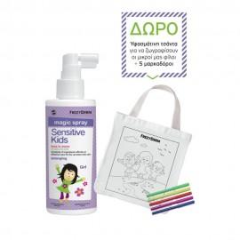 Frezyderm Sensitive Kids Magic Spray for Girls, Μαλακτική Λοσιόν 150m & ΔΩΡΟ Υφασμάτινη Τσάντα Ζωγραφικής και Μαρκαδόρους