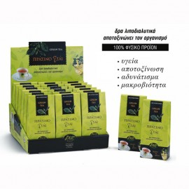 Inoplus Πράσινο Τσάι Ρόφημα 80gr