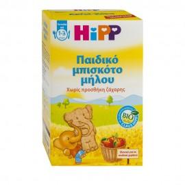 HiPP Παιδικά Βιολογικά Μπισκότα Μήλου, Χωρίς Ζάχαρη, 1-3 Ετών, 150gr