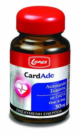 Lanes CardAde, Υγεία της Καρδιάς & Ενέργεια, 30 ταμπλέτες