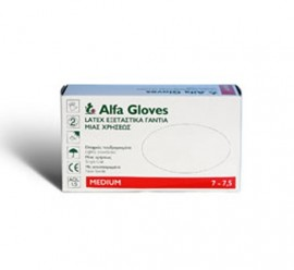 Alfa Gloves Γάντια Latex μιας Χρήσεως Ελαφρώς Πουδραρισμένα 7-7,5 Medium 100τεμάχια