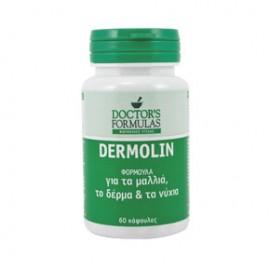 Doctor's Formulas Dermolin Φόρμουλα Για Τα Μαλλιά, Το Δέρμα & Τα Νύχια, 60 Κάψ.