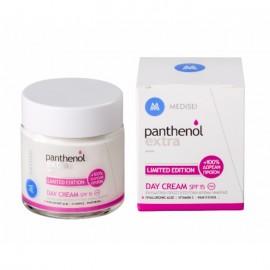Panthenol Extra Limited Edition Day Cream SPF 15, Ενυδατική Προστατευτική Κρέμα Ημέρας 100ml