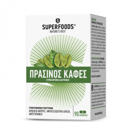 Superfoods Green Coffee, Super Diet 2500mg, 90caps