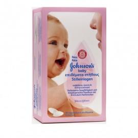 Johnson's Baby Επιθέματα Στήθους, 30τμχ