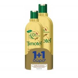 Timotei Shampoo Blond Lumiere, Γυναικείο Σαμπουάν Χαμομήλι για Ξανθές Ανταυγειες 400ml + 300ml