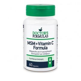 Doctors Formulas MSM + Vitamin C Formula 60Κάψουλες