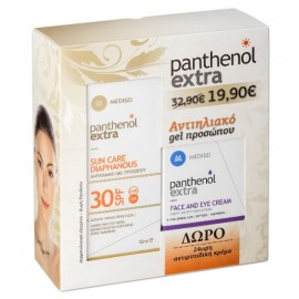 Panthenol Extra Promo Sun Care Diaphanous Face Gel SPF30, 50ml & ΔΩΡΟ Face & Eye Cream 24ωρη Αντιρυτιδική 50ml