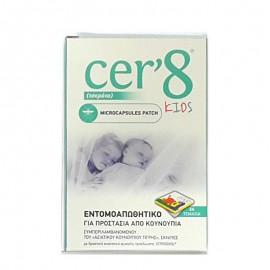 Cer'8 Kids, Παιδικά Εντομοαπωθητικά Τσερότα 24τμχ