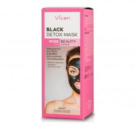 Vican Wise Beauty Black Detox Mask 50ml