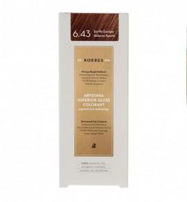 Korres Abyssinia superior gloss colorant, 6.43 ΞΑΝΘΟ ΣΚΟΥΡΟ ΧΑΛΚΙΝΟ-ΧΡΥΣΟ 1,70Fl. Oz.50mL
