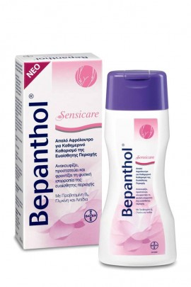 Bepanthol Sensicare 200ml