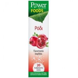 Power Health Αναβράζον Ρόδι, Προστατεύει τα Αγγεία, Αντιοξειδωτική δράση, Καλή Λειτουργία της Καρδιάς