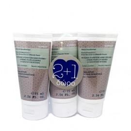Korres Promo Κρέμα Χεριών Εντατικής Ενυδάτωσης με Αλόη & Αμυγδαλέλαιο 75ml 2+1 Δώρο